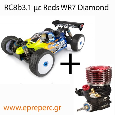 Associated RC8b3.1 and Reds WR7 Diamond