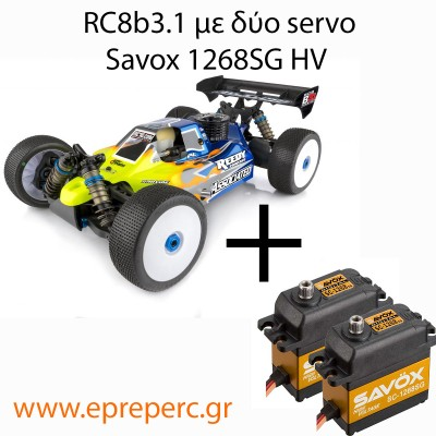 Associated Rc8b3.1 and 2xSavox 1268 HV servos