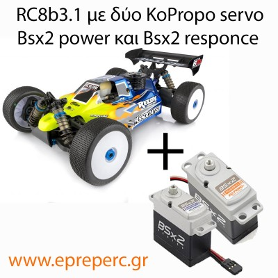 Associated Rc8b3.1 and 2xKoPropo BSX servos