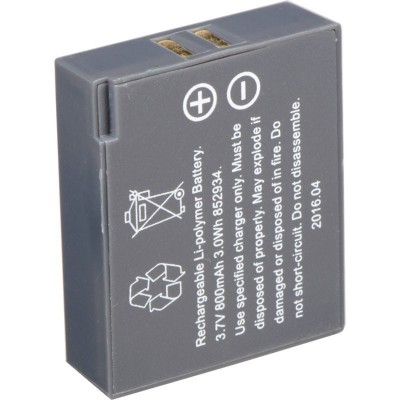 3.7V-800MAH ULTRALITE SYSTEM BATTERY